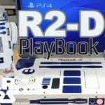 PB4R2